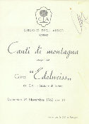 1963 - Circolo degli Artisti