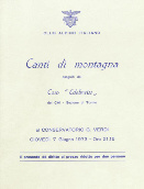 "1973 - Torino, Conservatorio ""G.Verdi"""
