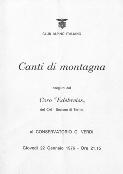 "1976 - Torino, Conservatorio ""G.Verdi"""